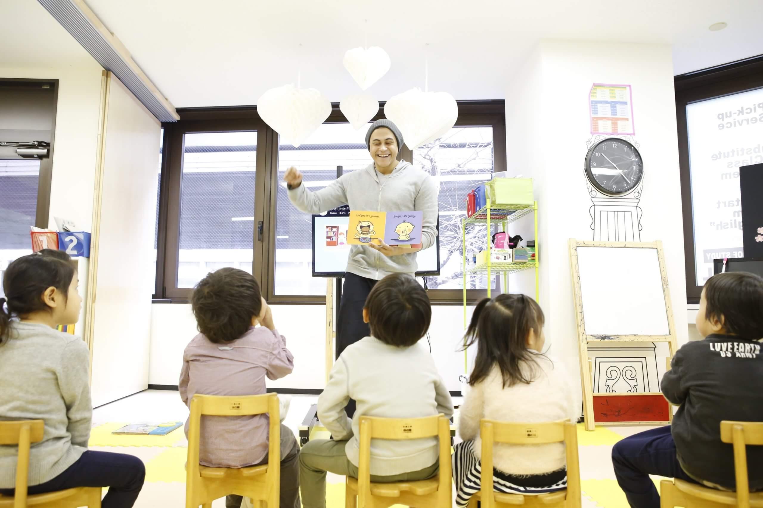 株式会社Touch Your Future(三軒茶屋インターナショナルスクール)