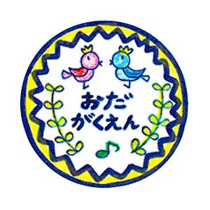 学校法人織田学園